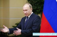 Будет ли дефолт в России в 2016 году и в каком месяце: страхи и ожидания
