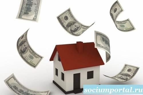 Возврат-налога-при-покупке-квартиры-2
