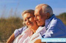 Как жить на пенсии? Опыт пенсионеров со стажем