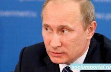 Когда закончится кризис в России?