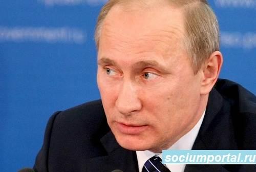 Когда-закончится-кризис-в-России-1