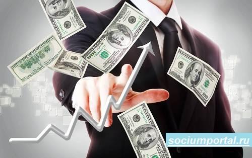 Курс-доллара-в-2016-году-прогноз-и-мнение-экспертов-1