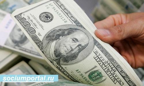 Падение-доллара-в-2016-году-миф-или-реальность-1