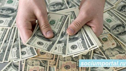Падение доллара в 2016 году — миф или реальность?