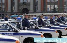 Перспектива работы в полиции в 2016 году: сокращения и повышение зарплат