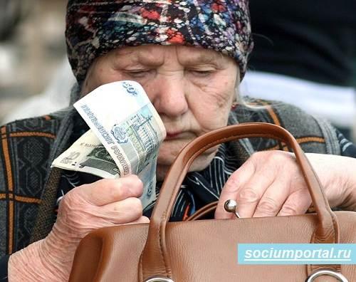 Повышение-пенсии-с-1-февраля-2016-года-2