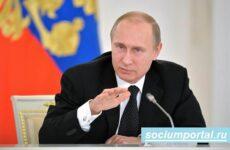 Указ Путина о пенсиях в 2016 году