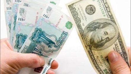 Что будет с долларом ближайшее время? Мнение экспертов