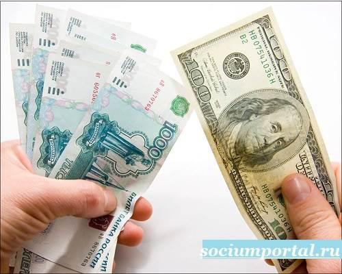 Что-будет-с-долларом-ближайшее-время-Мнение-экспертов-2