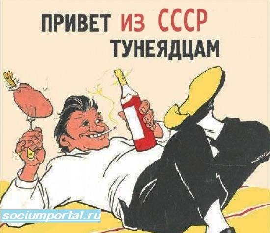 Закон-о-тунеядстве-в-России-Новости-о-законе-о-тунеядстве-1
