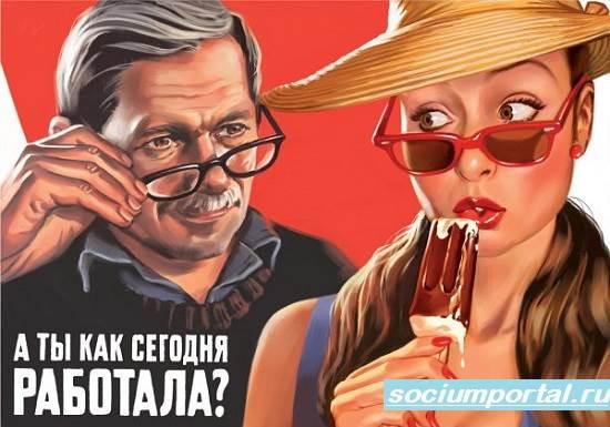 Закон-о-тунеядстве-в-России-Новости-о-законе-о-тунеядстве-3