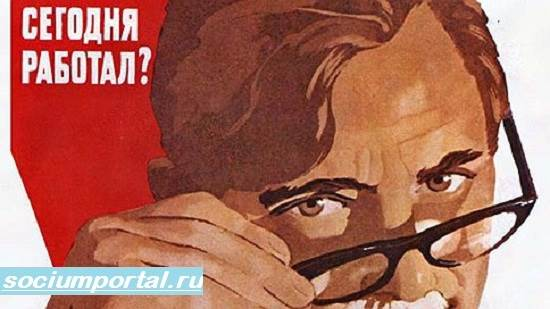 Закон-о-тунеядстве-в-России-Новости-о-законе-о-тунеядстве-5