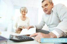 Индексация пенсии. Последние новости об индексации пенсий