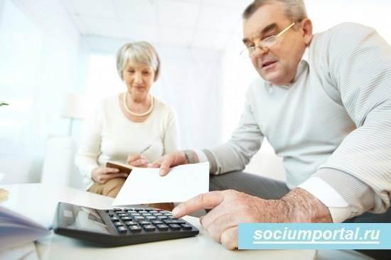 Индексация-пенсии-Последние-новости-об-индексации-пенсий-3