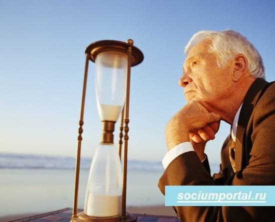 Пенсионная-реформа-Последние-новости-пенсионной-реформы-1