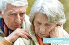 Пенсионная реформа. Последние новости пенсионной реформы
