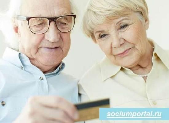 Пенсионная-реформа-Последние-новости-пенсионной-реформы-5