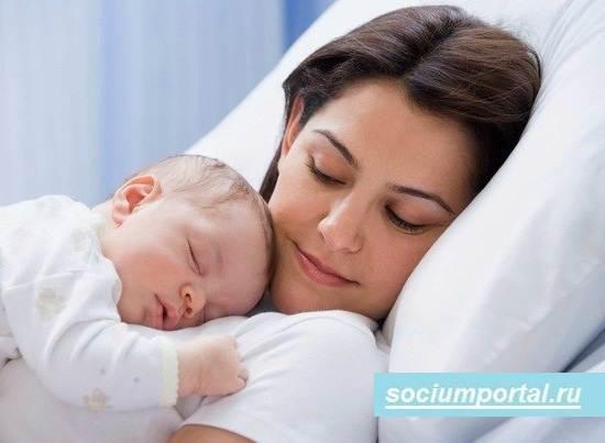 Пособия-по-беременности-и-родам-Расчет-пособия-по-беременности-и-родам-4