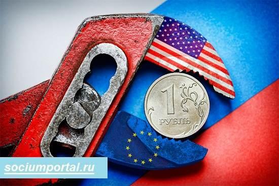 Санкции-против-РФ-Последние-новости-о-санкциях-против-России-2
