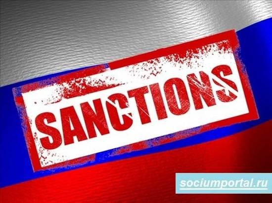 Санкции-против-РФ-Последние-новости-о-санкциях-против-России-3