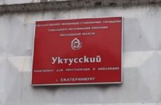 На Урале принудительно стерилизовали пациенток
