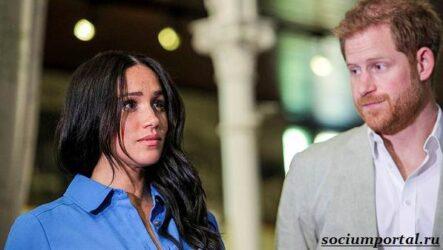 Меган Маркл призналась, что потеряла второго ребёнка. Как отреагировала королевская семья