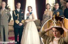 Британский министр культуры уверен, что скандальный сериал «Корона» следует считать вымыслом